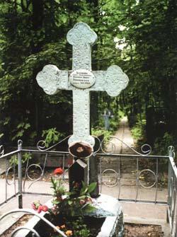 Могила Матушки Марии