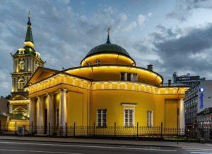 Первое место служения о.Петра- церковь Александра Невского в Риге.