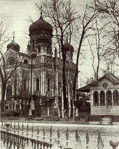 Церковь Святого Митрофана Воронежского 1909г.