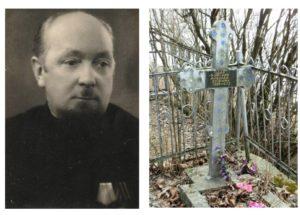 Протодиакон Николай Кузьмич Одар-Боярский
