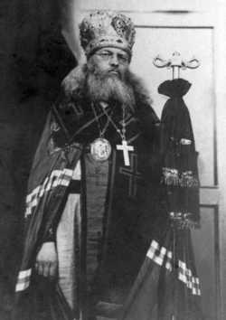 Епископ Лука. 1923 год. Фотография с сайта fond.ru