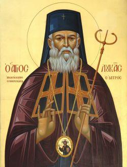 Свт. Лука Симферопольский. Греческая икона