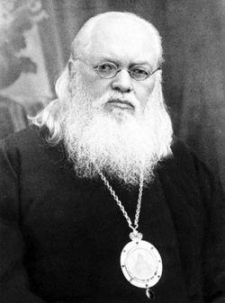 Архиепископ Симферопольский и Крымский Лука (Войно-Ясенецкий)
