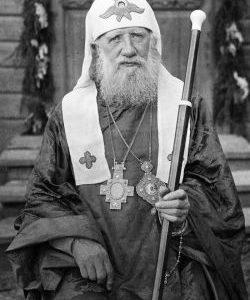 Тихон, Патриарх Московский и всея Руси