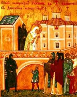 Св. патриарх Тихон заточённый в Донском монастыре. 7-е клеймо иконы Собора новомучеников и исповедников Российских из Храма Христа Спасителя.