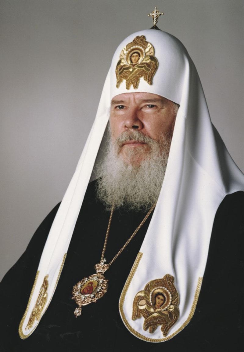 Патриарх Московский и всея Руси Алексий II (23 февраля 1929 — 5 декабря 2008)