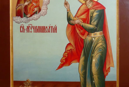 Икона Святого Мученика Вонифатия с частицей мощей