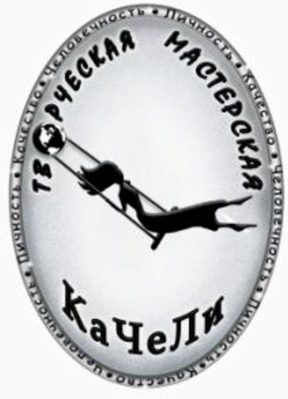 Логотип творческой мастерской «КаЧеЛи»