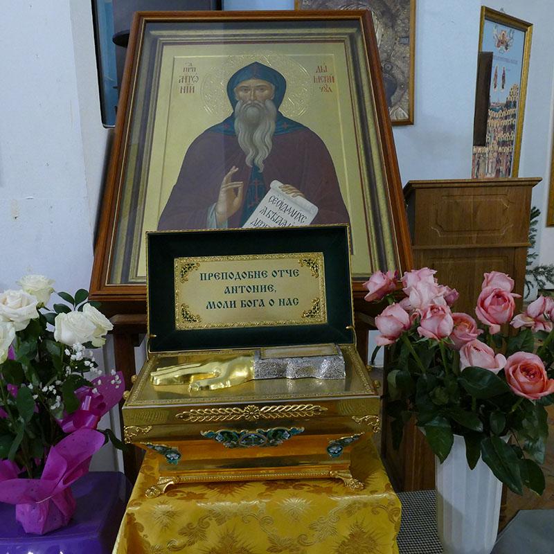 Чудотворная икона и ковчег с частицей мощей Преподобного Антония Дымского