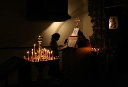 Долгосрочное поминовение в Церкви Покрова Богородицы на Боровой
