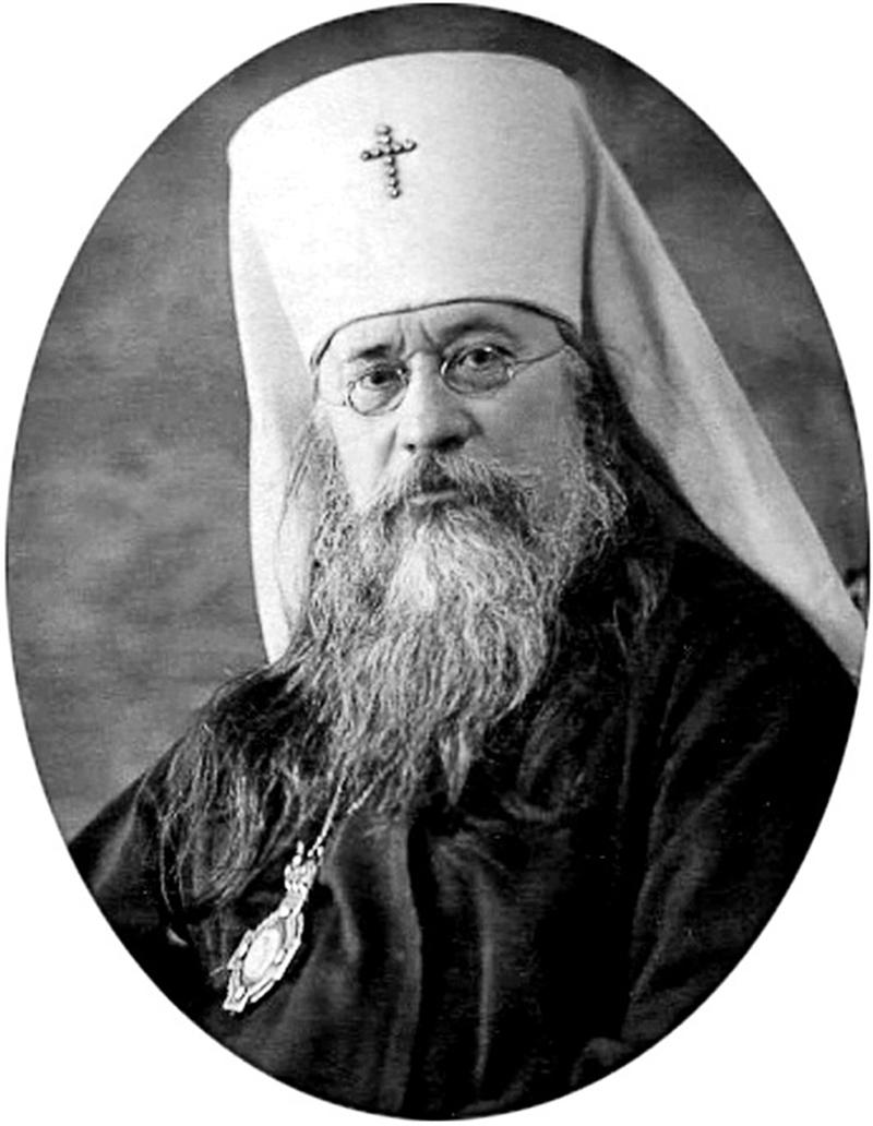 Митрополит Евлогий (Василий Семенович Георгиевский) (22.04.1868 – 8.08.1946)