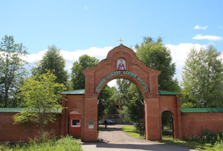 Именной кирпичик на восстановление монастыря