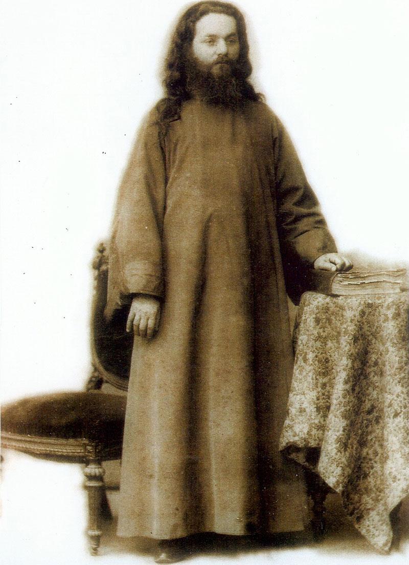отец Сергий Николаевич Слепян