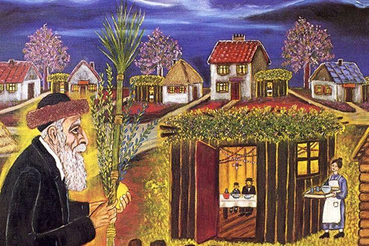 Иудейский праздник Кущей