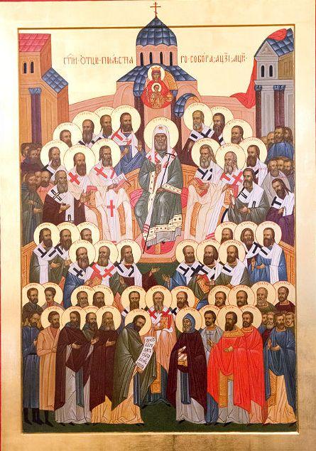 Собор отцов Поместного Собора 1917-1918 годов