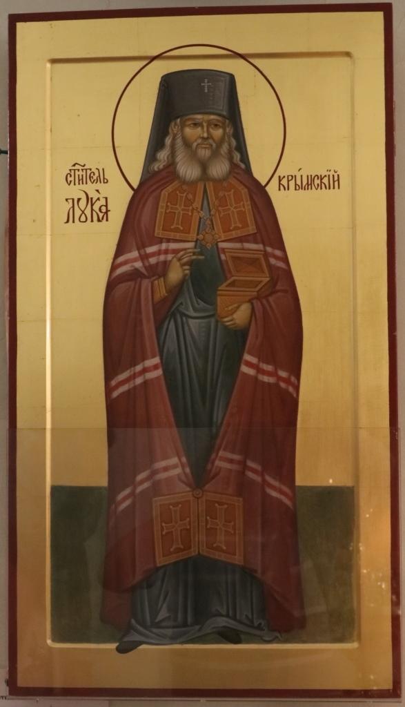 Святитель Лука (Войно-Ясенецкий), архиепископ Симферопольский, Крымский