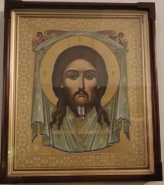 Нерукотворенный Образ Господа Иисуса Христа