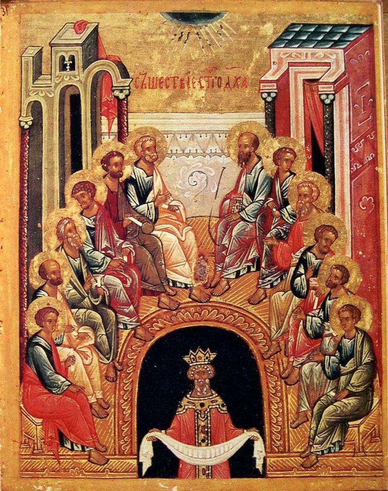 Сошествие Святого Духа на апостолов». Архиепископская мастерская в Великом Новгороде. Рубеж XV—XVI веков