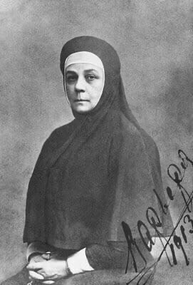 Крестовая сестра Варвара Яковлева