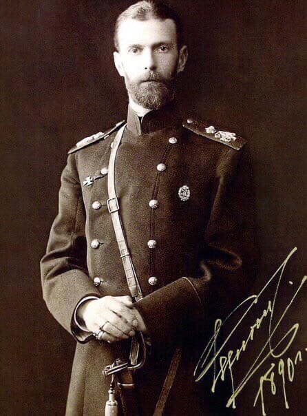 Великий князь Сергей Александрович Романов