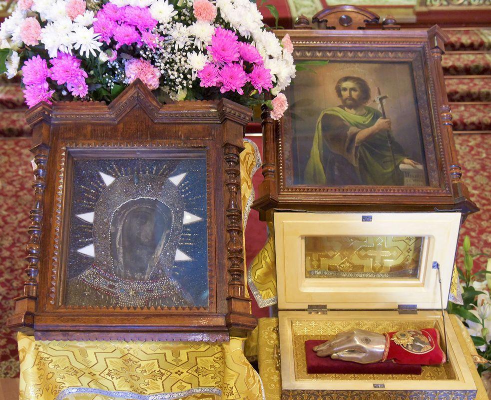 Перенесение с острова Мальты великих христианских святынь (живописные изображения)