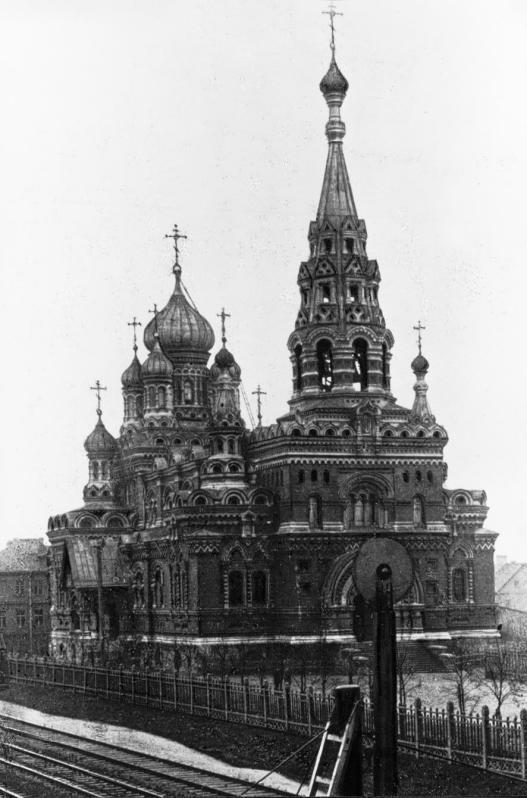 Церковь святителя Николая Чудотворца и мученицы Царицы Александры, 1906 год