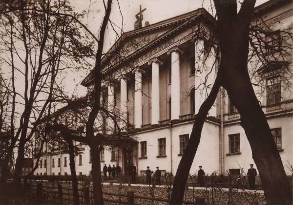 Санкт-Петербургская Духовная Академия, 1900 г.