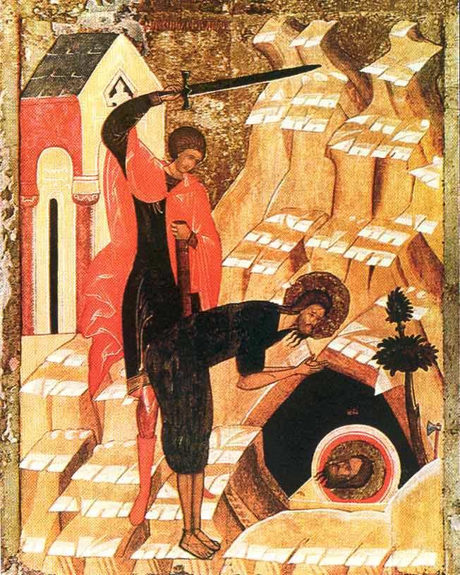 Усекновение головы Иоанна Крестителя, икона