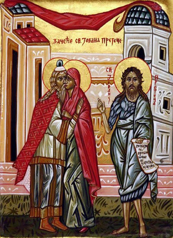 Зачатие Пророка, Предтечи и Крестителя Господня Иоанна. Сербская икона