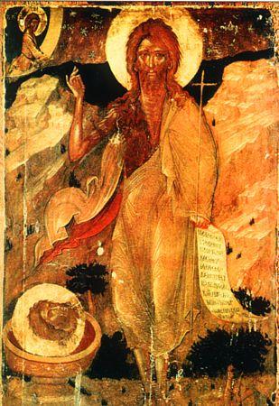 Предтечи и Креститель Господний Иоанн, икона
