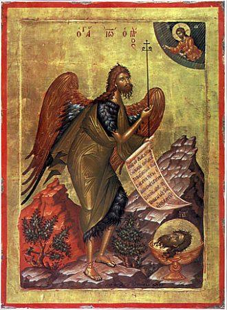 Пророк, Предтечи и Креститель Господний Иоанн