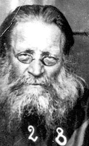 Прот. Михаил Чельцов, 1930 год, тюремное фото