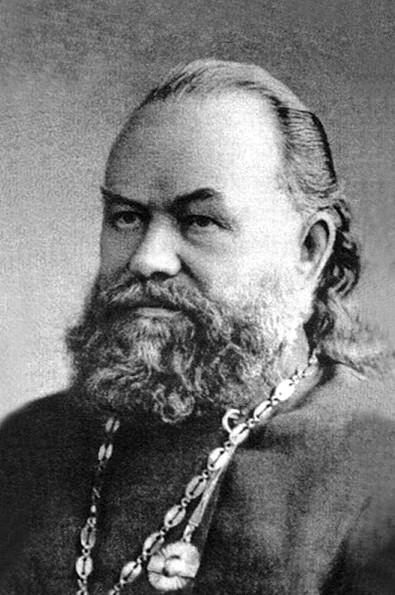 Священномученик Петр Скипетров