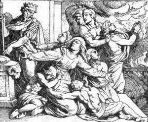 Святые мученики Маккавейские