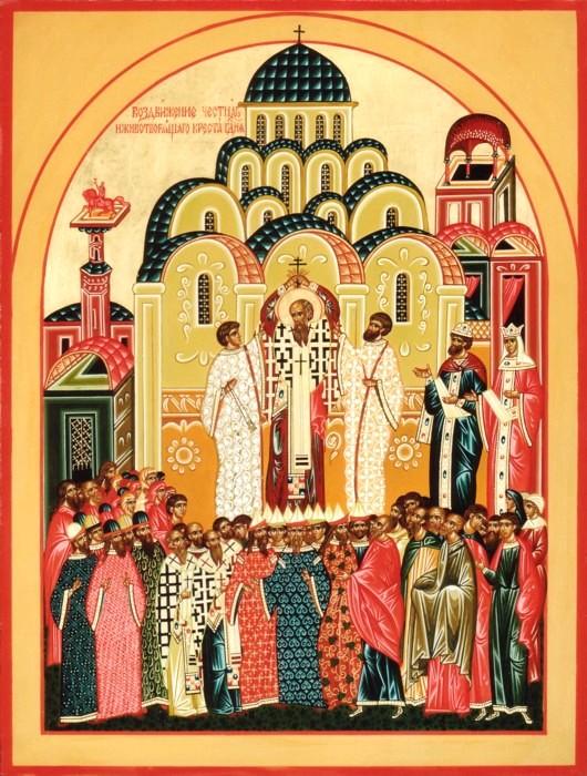 Воздвижение Честнаго и Животворящего Креста