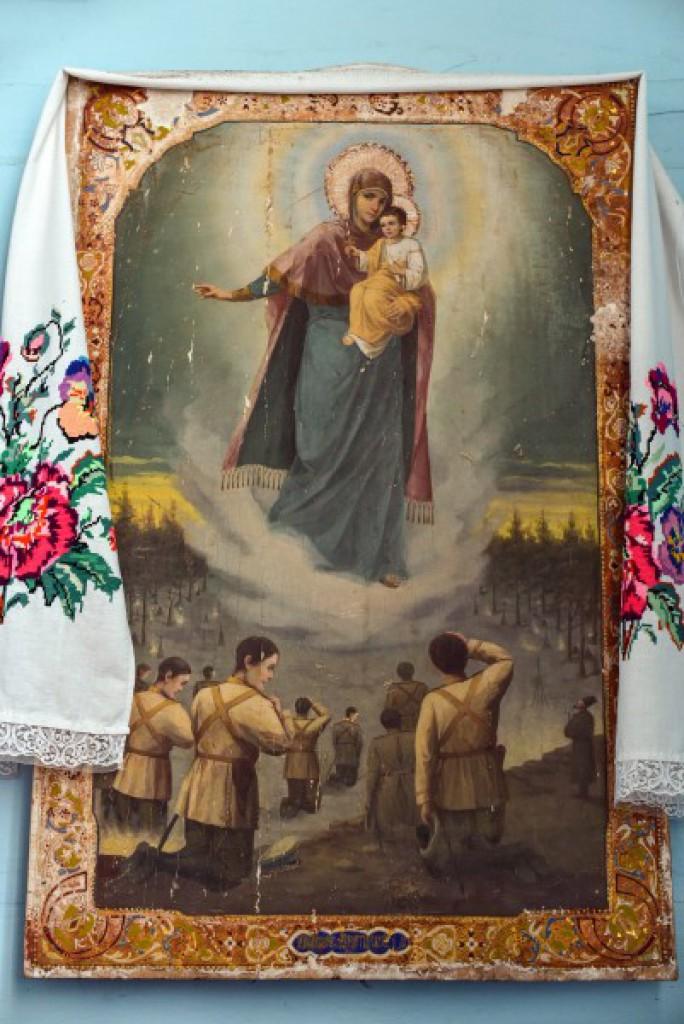 Августовская Икона Божией Матери