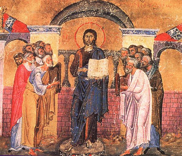 Вход Господа в синагогу