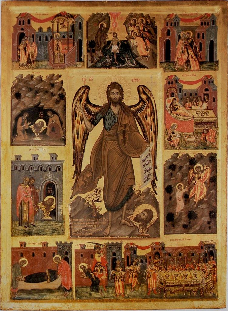 Пророк Предтеча и Креститель Господень Иоанн, с клеймами